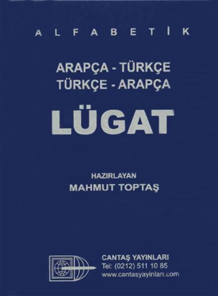 Arapça - Türkçe, Türkçe - Arapça Lügat.pdf