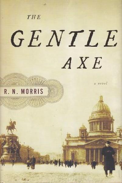 The Gentle Axe.pdf