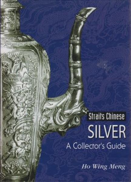 Silver A Collectors Guide.pdf
