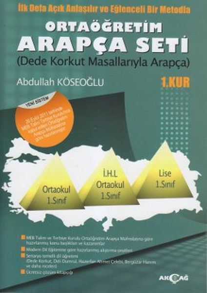 Ortaöğretim Arapça Seti - 1. Kur - Dede Korkut Masallarıyla Arapça.pdf