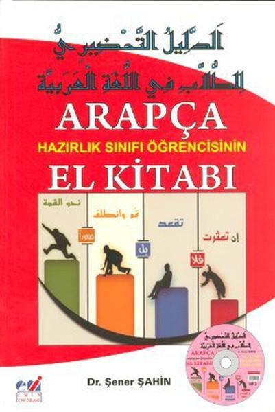 Arapça Hazırlık Sınıfı Öğrencisinin.pdf