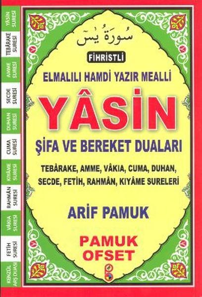 Fihristli Elmalılı Hamdi Yazır Mealli Yasin Şifa ve Bereket Duaları (Yas-133).pdf