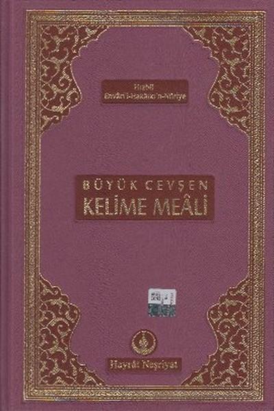Büyük Cevşen Kelime Meali (Orta Boy - Suni Deri Kapak).pdf