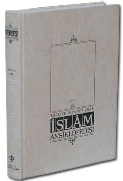 İslam Ansiklopedisi 18. Cilt (Hilal - Hüseyin Lamekani).pdf