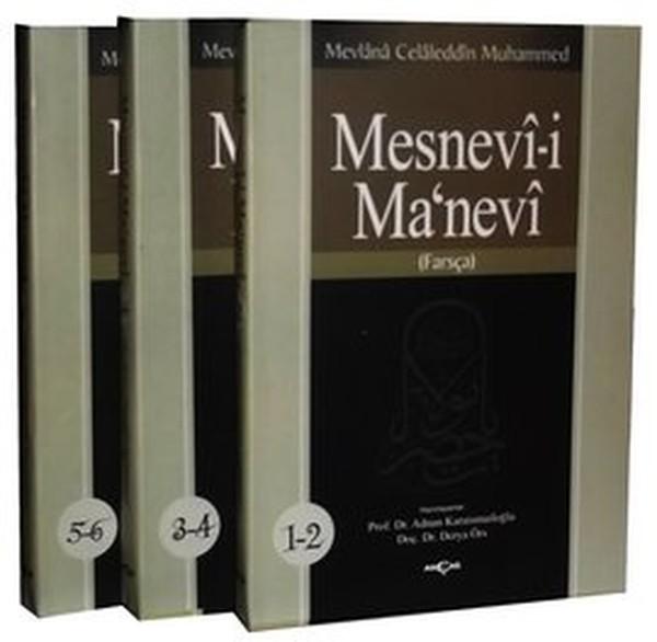 Mesnevi-i Manevi - Farsça (6 Cilt / 3 Kitap Takım).pdf