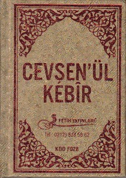 Cevşenül Kebir (Kod Fo28).pdf