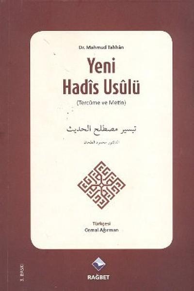 Yeni Hadis Usulü.pdf