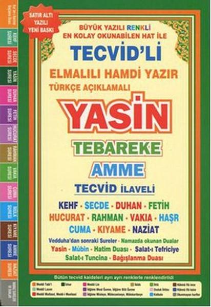 Türkçe Açıklamalı Yasin Tebareke Amme Tecvidli (Orta Boy, Fihristli).pdf