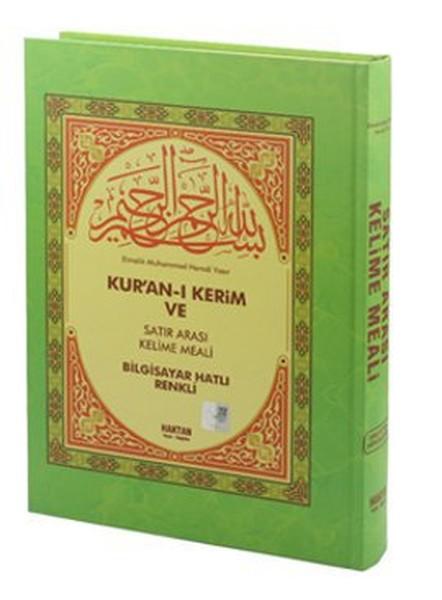 Kuran-ı Kerim ve Satır Arası Kelime Meali (Orta Boy).pdf