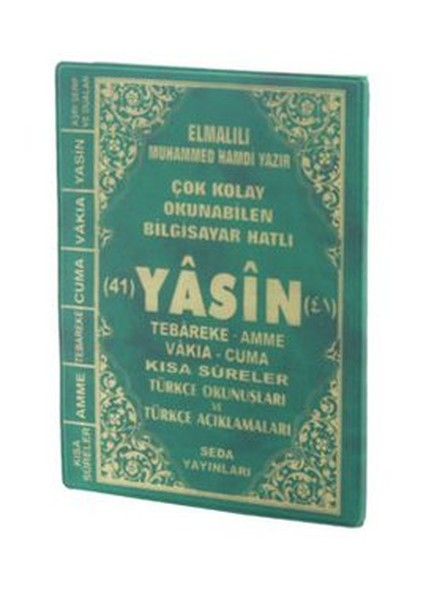 Yasin Tebareke Amme Türkçe Okunuş ve Meali (Çanta Boy, Kod: 142).pdf