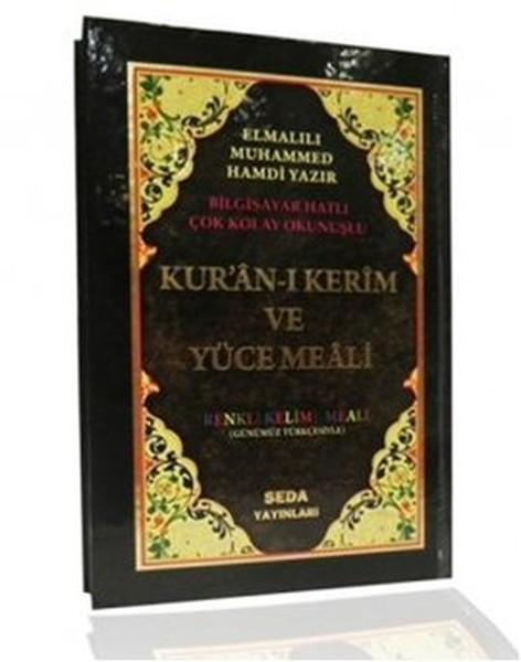 Kuran-ı Kerim ve Yüce Meali Renkli Kelime Meali (Cami Boy, Kod: 094).pdf