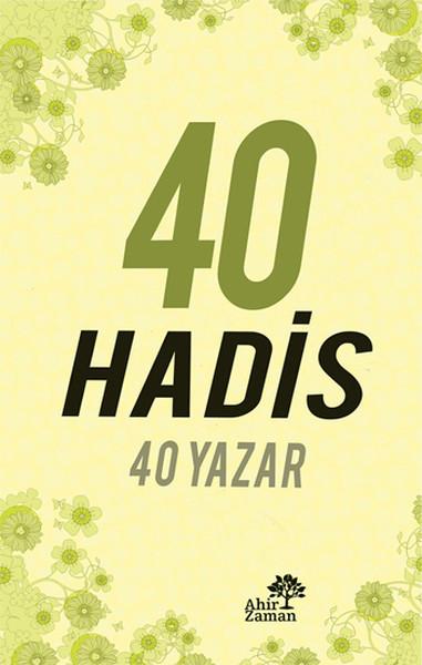 40 Hadis 40 Yazar.pdf