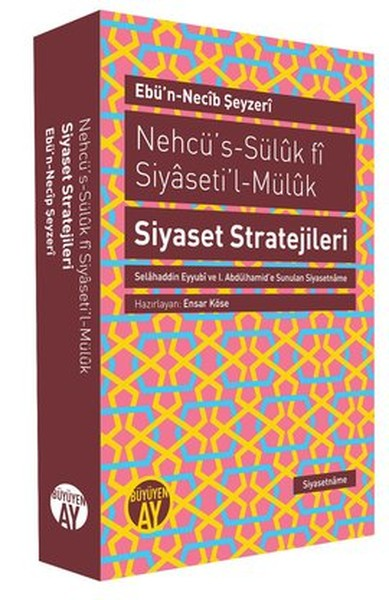Nehcüs-Süluk fi Siyasetil-Müluk Siyaset Stratejileri.pdf