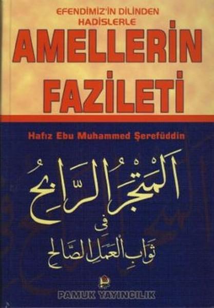 Efendimizin Dilinden Hadislerle Amellerin Fazileti (Hadis-007/P28).pdf