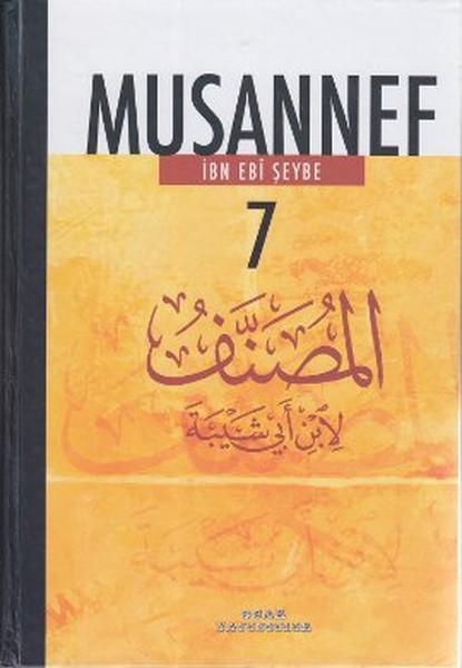 Musannef 7.pdf