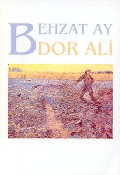 Dor Ali.pdf