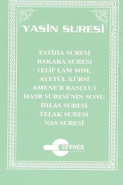 Yasin Suresi (Mini Boy).pdf