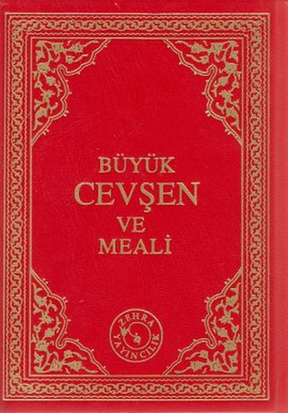 Büyük Cevşen ve Meali (Orta Boy).pdf