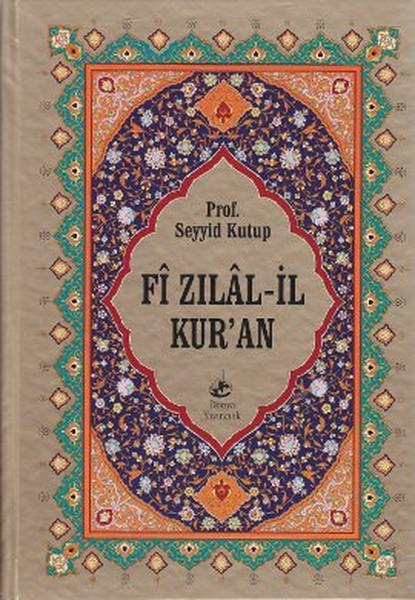 Fı Zılal-il Kuran  (Büyük Boy, 10 Kitap Takım).pdf