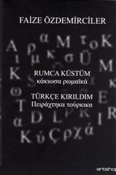 Rumca Küstüm Türkçe Kırıldım.pdf