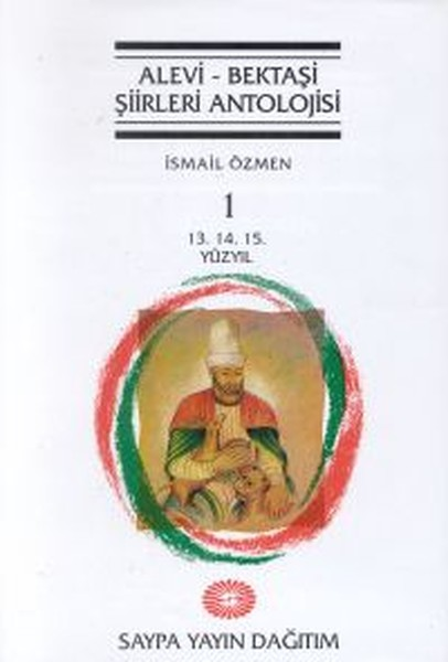 Alevi - Bektaşi Şiirleri Antolojisi 5 Cilt Takım.pdf