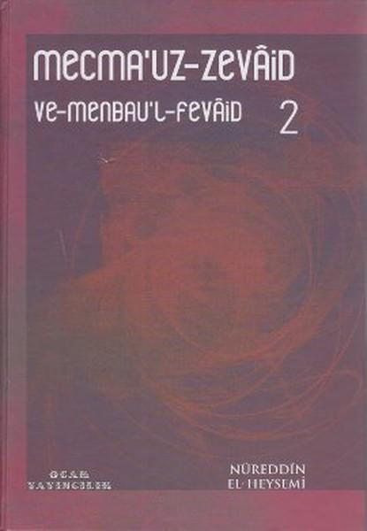 Mecmauz-Zevaid ve Menbaul-Fevaid 2.pdf