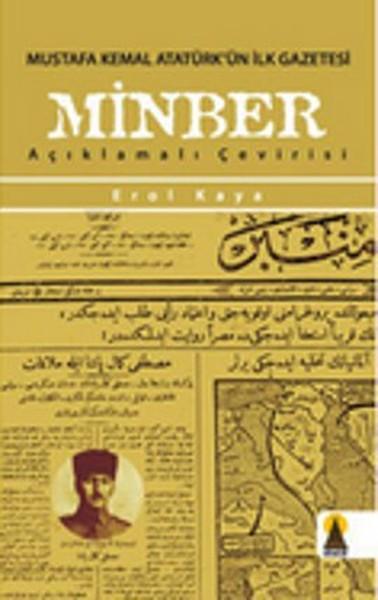 Minber.pdf