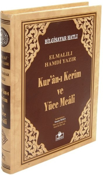 Kuran-ı Kerim ve Yüce Meali (Orta Boy).pdf