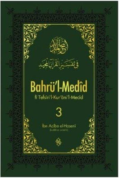 Bahrül-Medid - 3.pdf