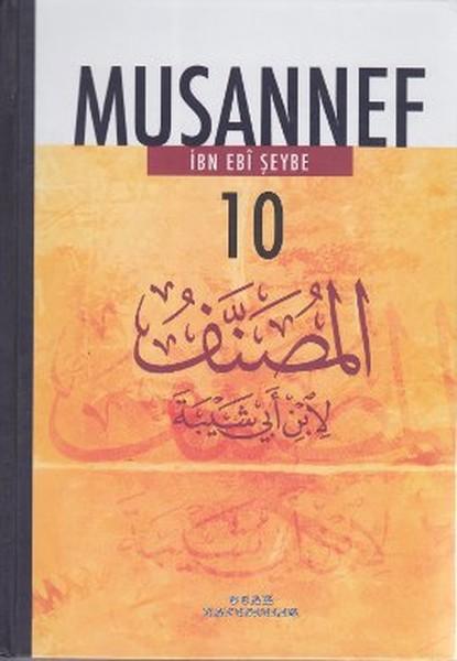 Musannef 10.pdf