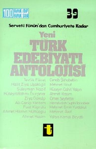 Yeni Türk Edebiyatı Antolojisi.pdf