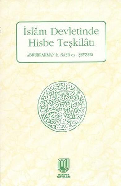 İslam Devletinde Hisbe Teşkilatı.pdf