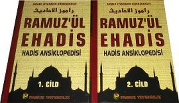 Ramuzül Ehadis Hadis Ansiklopedisi (2 Cilt Takım)/(Hadis-005).pdf