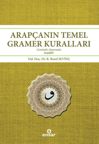 Arapçanın Temel Gramer Kuralları (Çözümlü - Alıştırmalı Nahiv).pdf