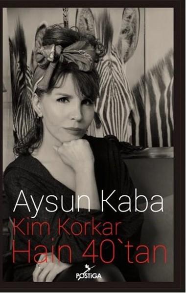 Kim Korkar Hain 40tan.pdf