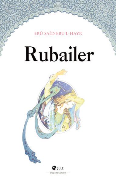 Rubailer.pdf