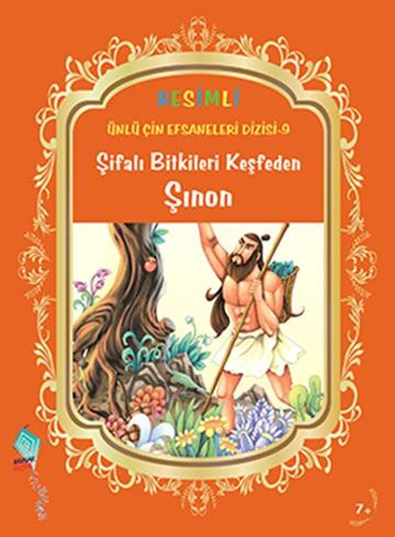Şifalı Bitkileri Keşfeden Şınon.pdf