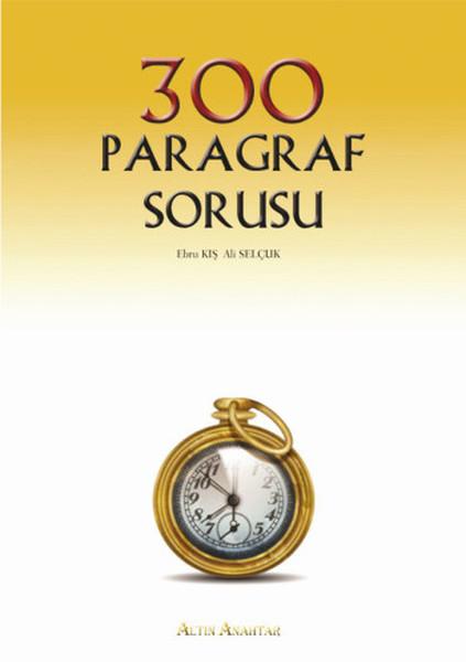 300 Paragraf Sorusu.pdf