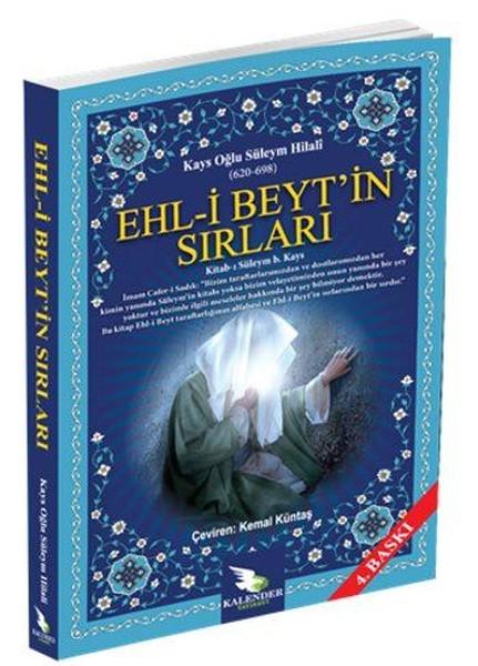 Ehl-i Beytin Sırları.pdf