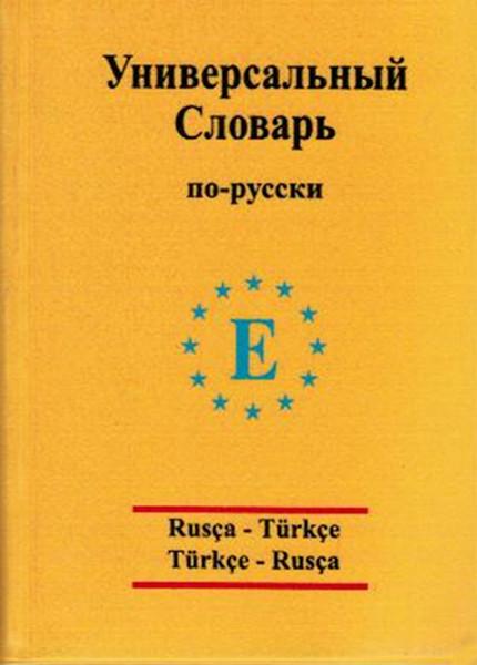 Üniversal sözlük  Rusça  - Türkçe ve Türkçe - Rusça.pdf