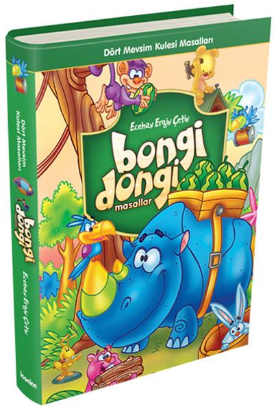 Bongi Dongi.pdf
