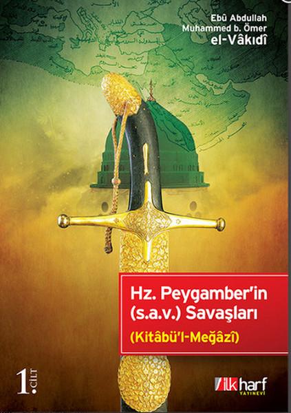 Hz. Peygamberin (s.a.v.) Savaşları - 1. Cilt.pdf