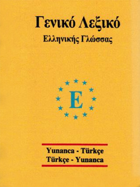 Üniversal sözlük  Yunanca -Türkçe ve Türkçe Yunanca.pdf