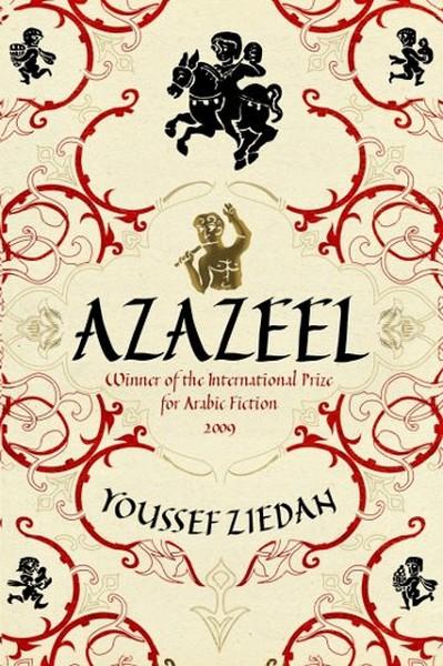 Azazeel.pdf
