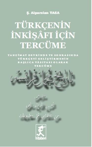 Türkçenin İnkişafı İçin Tercüme.pdf