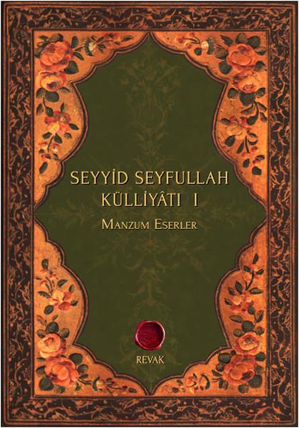 Seyyid Seyfullah Külliyatı I - Manzum Eserler.pdf
