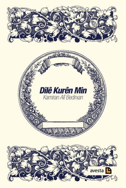 Dile Kuren Min.pdf