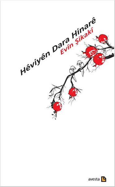 Heviyen Dara Hinare.pdf