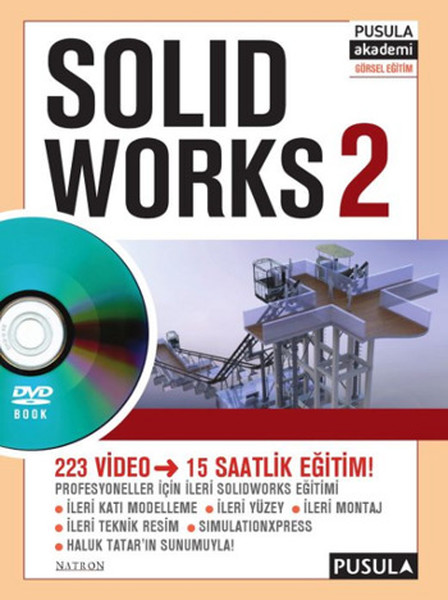 Solid Works 2
