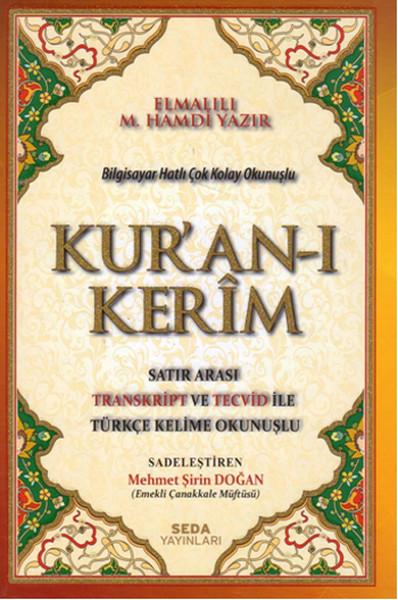 Kuranı Kerim (Rahle Boy).pdf